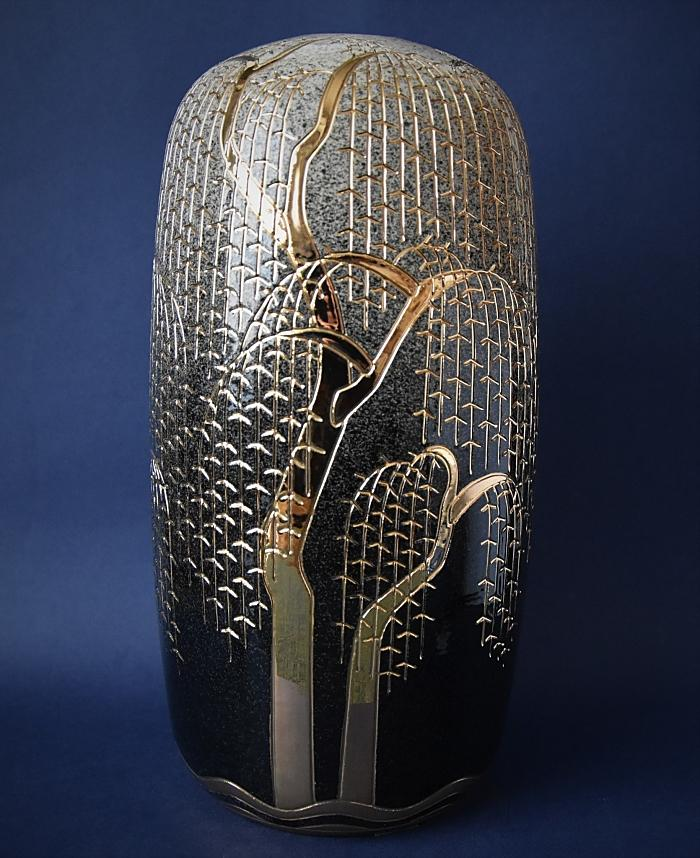 Dennis Chinaworks Black Willow Medium Pod Vase A Limited Edition of 20