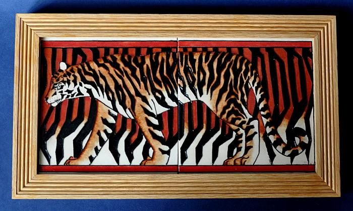 Natural Tiger Tile Panel By Dennis Chinaworks No. 1