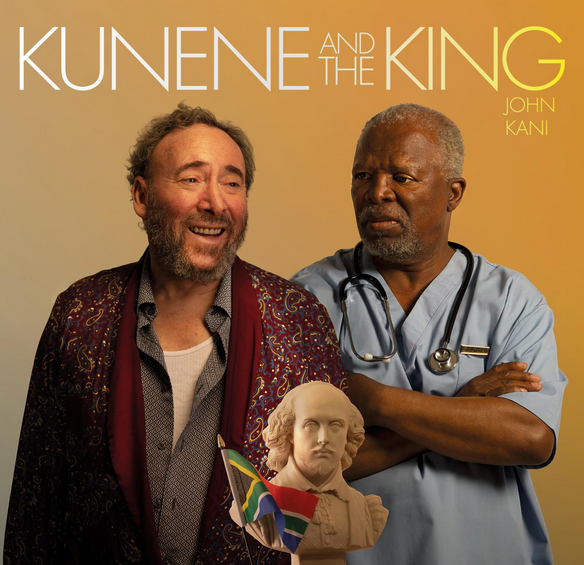 RSC Kunene and the King Stratford